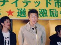 2004_gekirei02