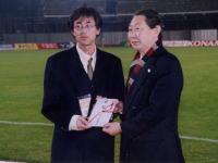 2004_gift_ball