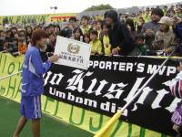 2004_mvp_kushino